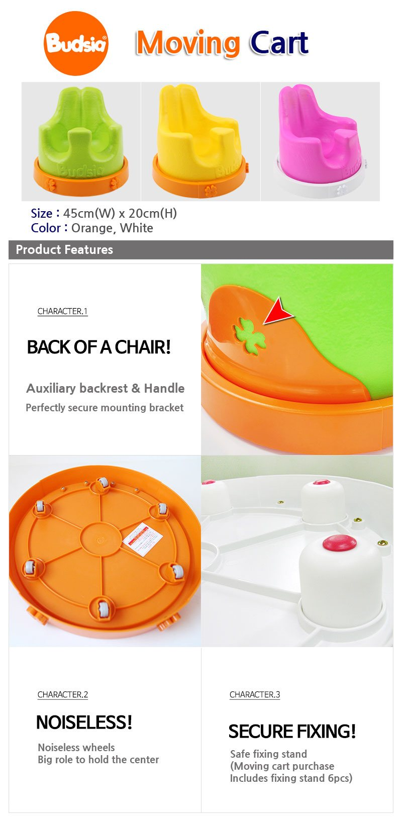 [Budsia] Cushion feeding chairs for babies(Full Set)